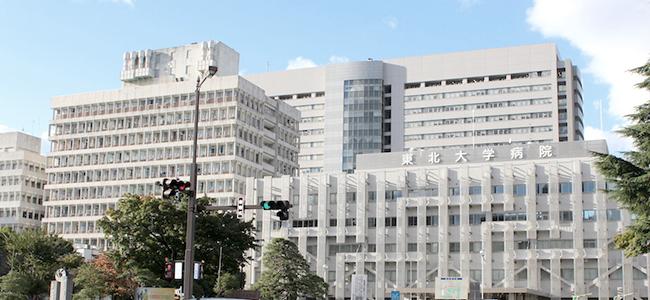 東北大学病院の小児がん診療 | 東北大学病院 小児腫瘍センター